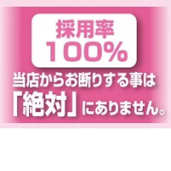 五十路マダム金沢店_店舗イメージ写真3