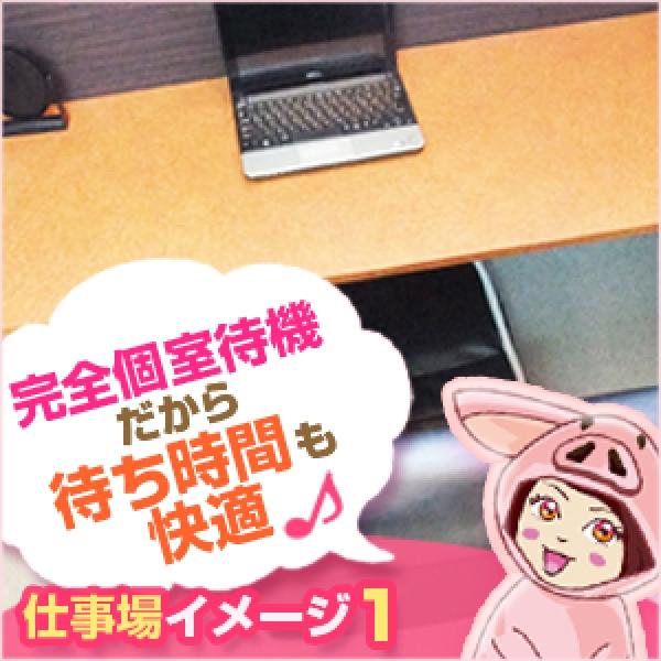 渋谷VIPデブ専肉だんご_店舗イメージ写真1
