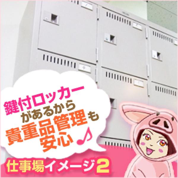 渋谷VIPデブ専肉だんご_店舗イメージ写真2