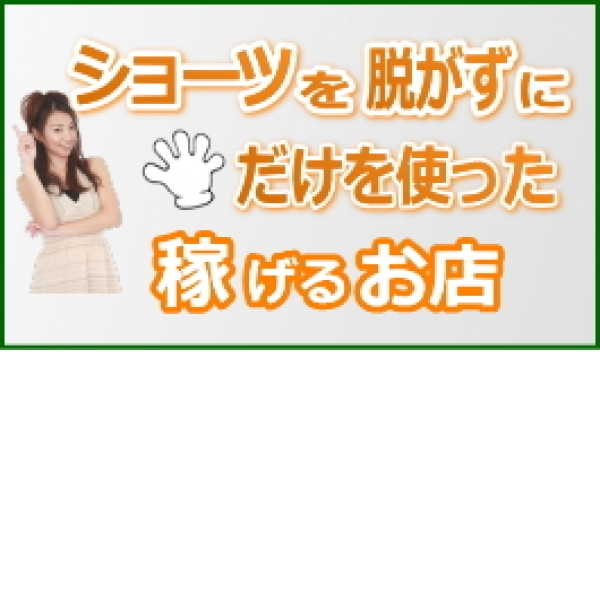 トマトクリニック_店舗イメージ写真3