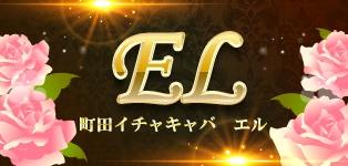 Club EL