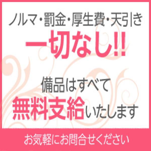 人妻癒し倶楽部_店舗イメージ写真3
