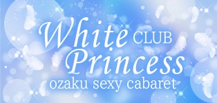 club White Princess