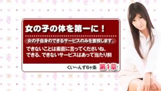 1日35000円以上完全保証!