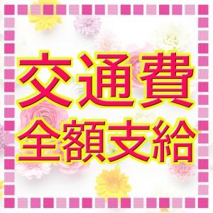 出稼ぎ特集_ポイント2_7244