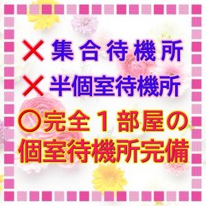 出稼ぎ特集_ポイント3_7244