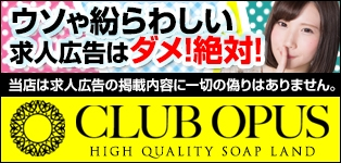 CLUB OPUS