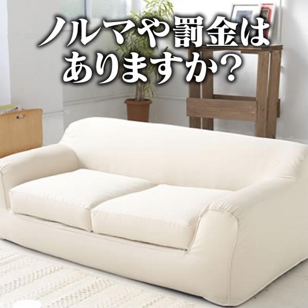 人妻ちゃんねる 川崎店_店舗イメージ写真2