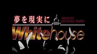 横浜ホワイトハウス求人情報イメージヘルス