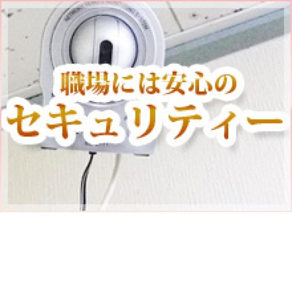 人妻理由ありの会_店舗イメージ写真2