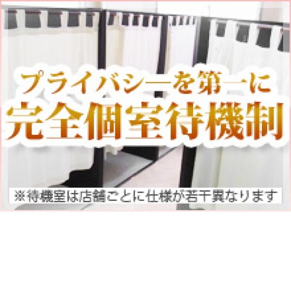 人妻理由ありの会_店舗イメージ写真3