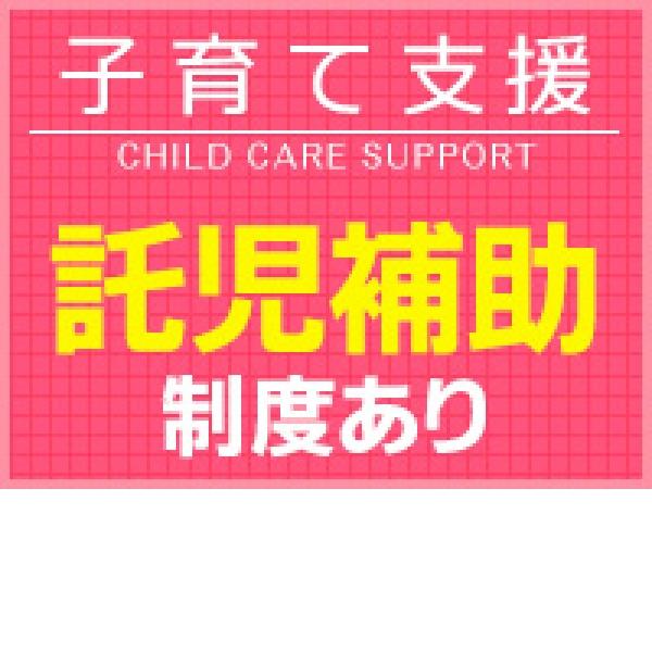 西川口こんにちわいふ_店舗イメージ写真3