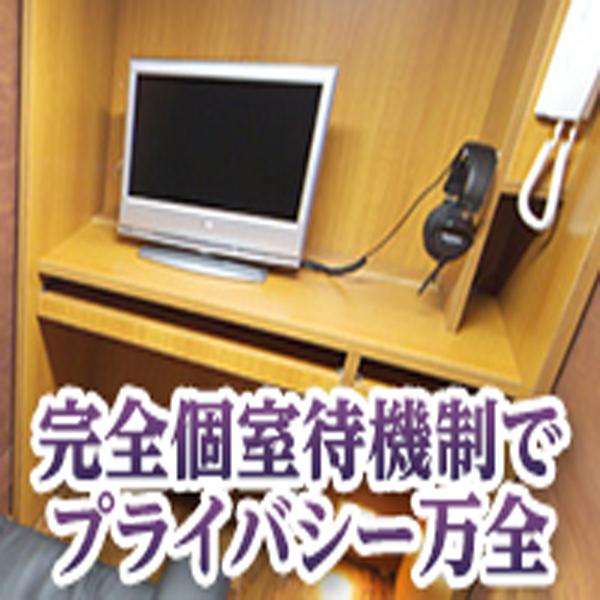 ふたりの秘密基地_店舗イメージ写真1