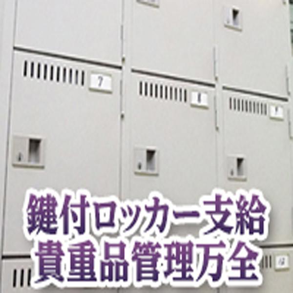 ふたりの秘密基地_店舗イメージ写真2