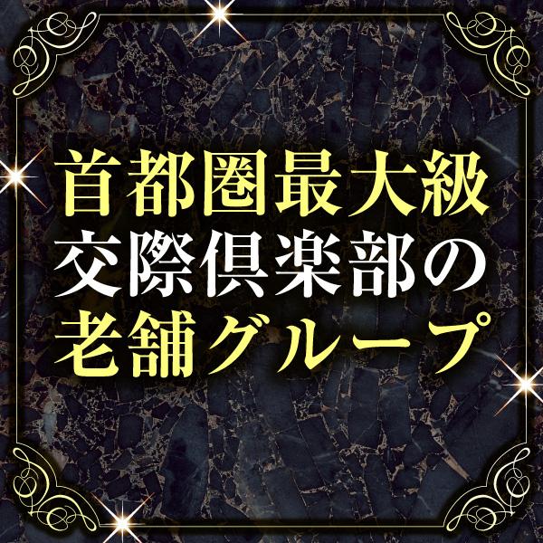 おじさま倶楽部 _店舗イメージ写真1
