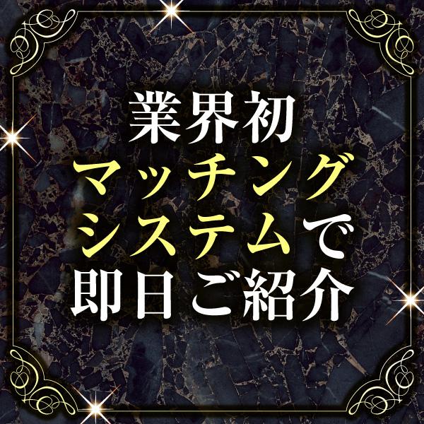 おじさま倶楽部 _店舗イメージ写真2