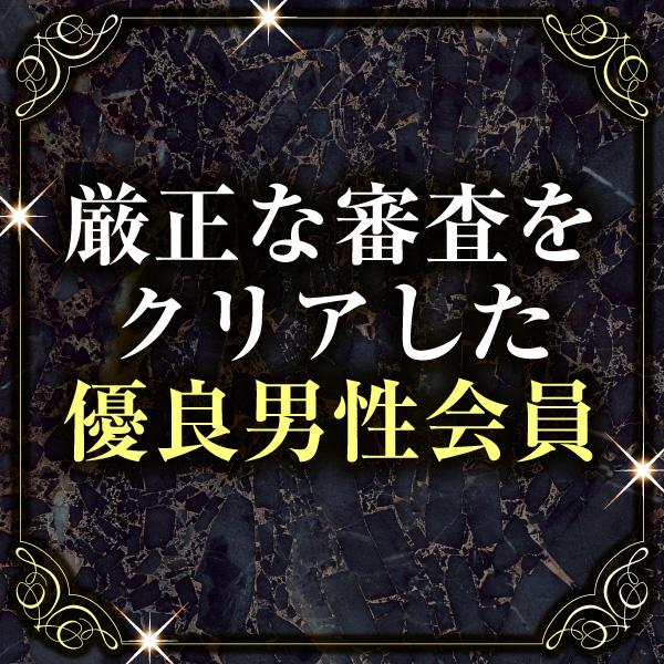 おじさま倶楽部 _店舗イメージ写真3