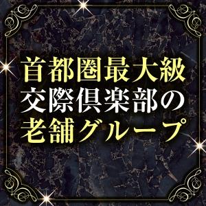 未経験特集_ポイント1_5214