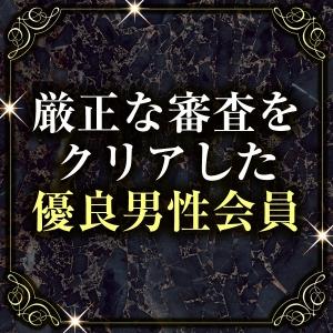 未経験特集_ポイント3_5214