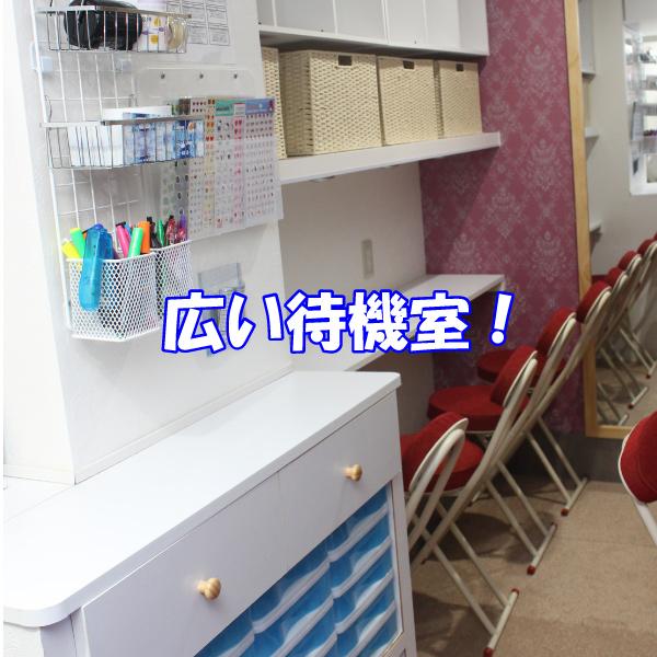 新宿ミルキー_店舗イメージ写真1