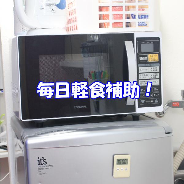 新宿ミルキー_店舗イメージ写真2