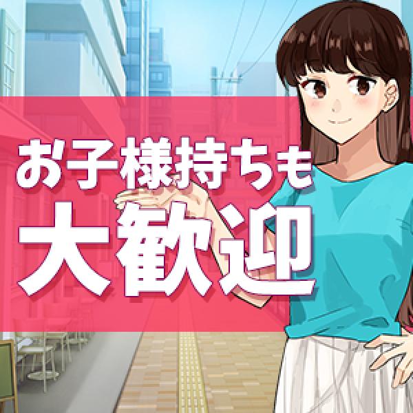 フィエスタ_店舗イメージ写真3