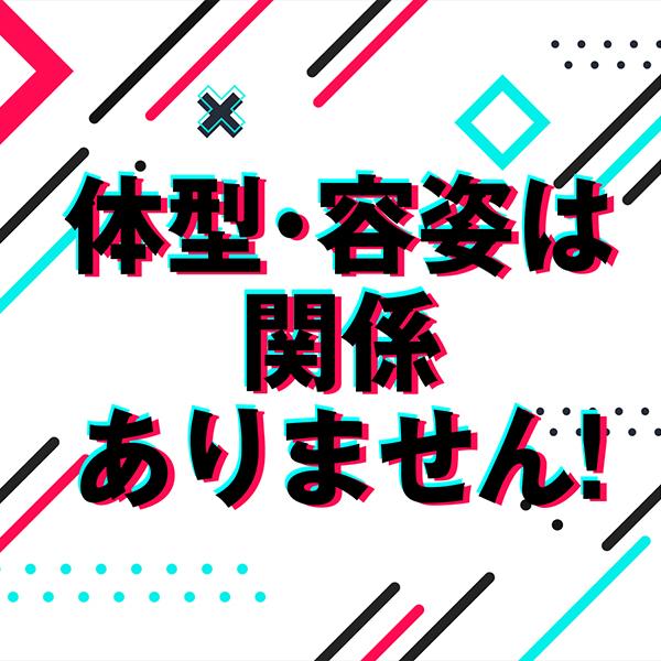 素人妻御奉仕倶楽部 Hip's取手_店舗イメージ写真1