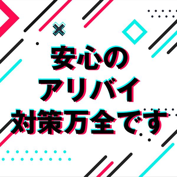 素人妻御奉仕倶楽部 Hip's取手_店舗イメージ写真2
