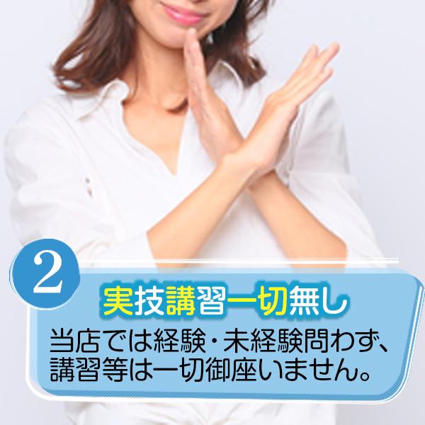 熟女の風俗最終章 西川口店_店舗イメージ写真2