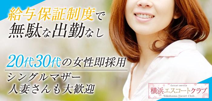 人妻・熟女特集_5816