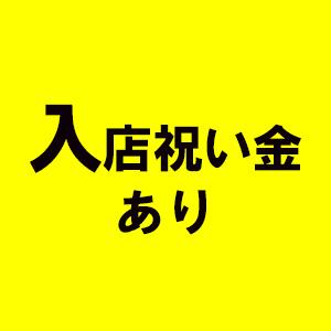 未経験特集_ポイント2_6436