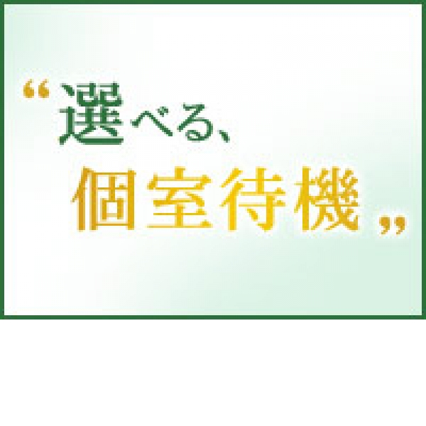 大崎古川デリヘル 優しい人妻_店舗イメージ写真1