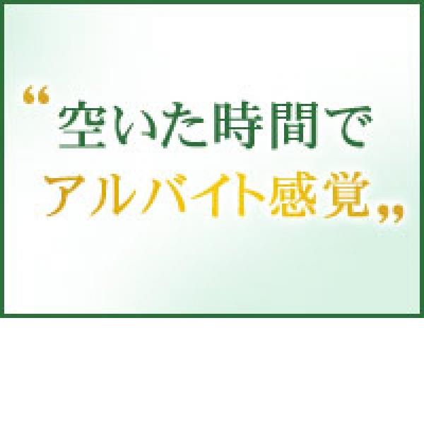 大崎古川デリヘル 優しい人妻_店舗イメージ写真2