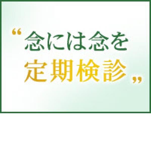 大崎古川デリヘル 優しい人妻_店舗イメージ写真3