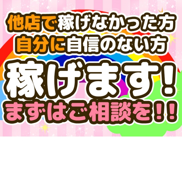 ぷよステーション大宮店_店舗イメージ写真1