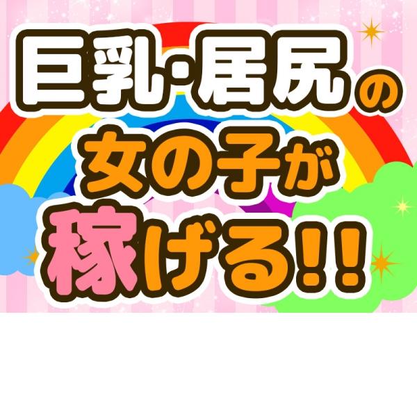 ぷよステーション大宮店_店舗イメージ写真2