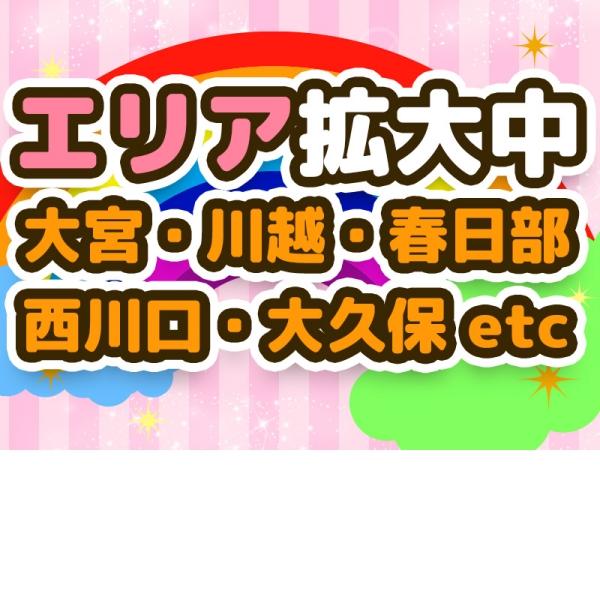 ぷよステーション大宮店_店舗イメージ写真3