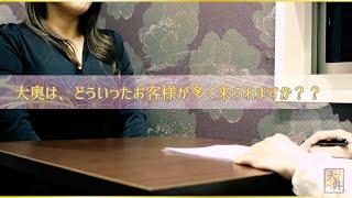 【みどりさんインタビュー】お客様編♪