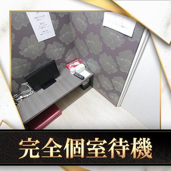 大奥梅田店_店舗イメージ写真1