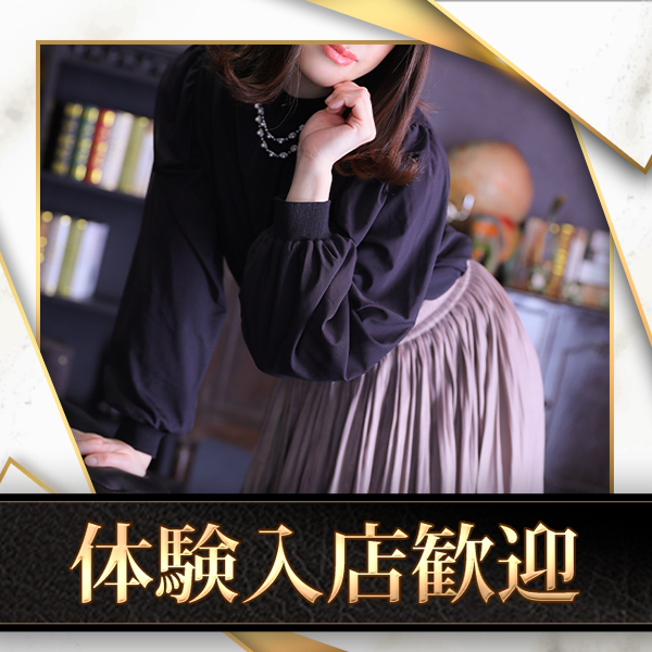 大奥梅田店_店舗イメージ写真3