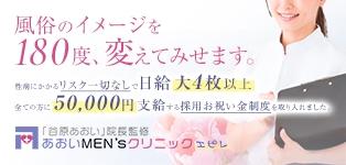 エピレ 日本橋店