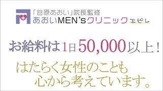 エピレ難波店あゆみちゃん