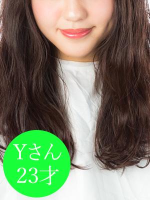 未経験特集_体験談1_1664