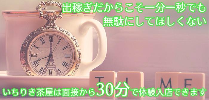 出稼ぎ特集_1664