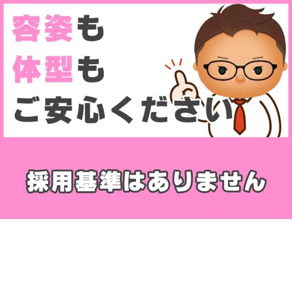 Hip's西川口_店舗イメージ写真1