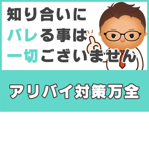Hip's西川口_店舗イメージ写真2