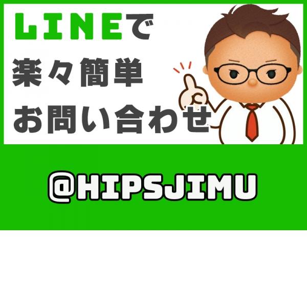 Hip's西川口_店舗イメージ写真3
