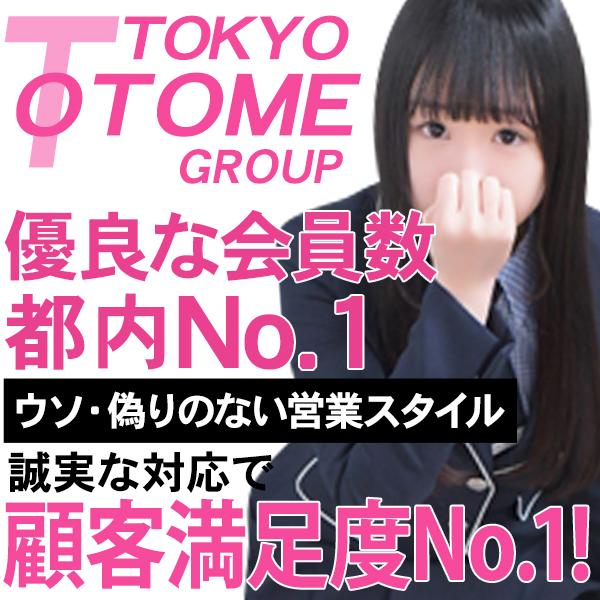 東京乙女組 新宿校_店舗イメージ写真3