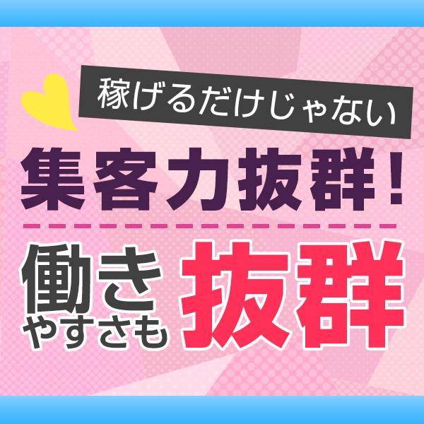 上野デリヘル倶楽部_店舗イメージ写真3