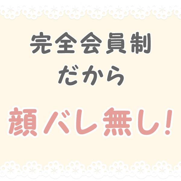 スイートバニラ_店舗イメージ写真1